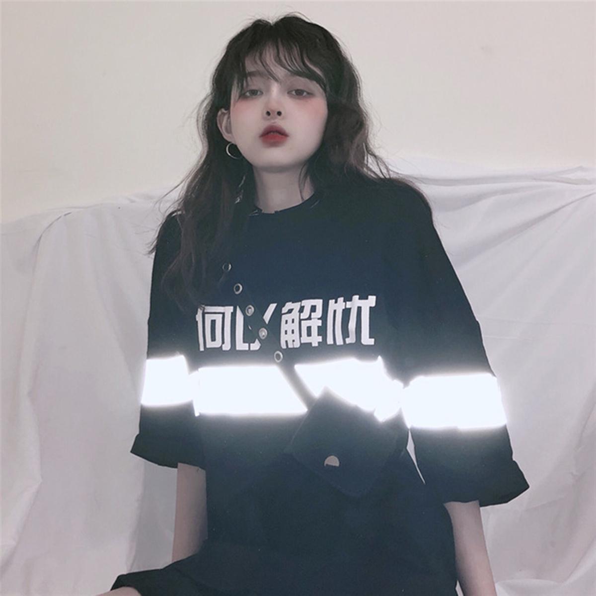 10-21新券短袖2019新款夏季韩版ins反光t恤