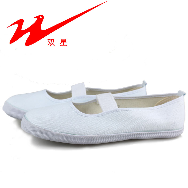 Double star white net shoes genuine dancing shoes white canvas womens shoes exercise shoes tennis shoes gymnastics shoes size 34-40