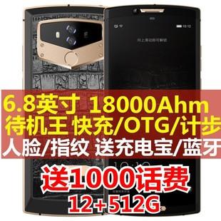 新款5G超長待機歐加商務高配512G大內存高端智能手機高通驍龍855