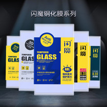 Glare glory 10 toughened film P20 glory v20v10 youth version p30pro full screen 8x full coverage 20i anti blue light paly HD V9 mobile film 9i explosion-proof play glass