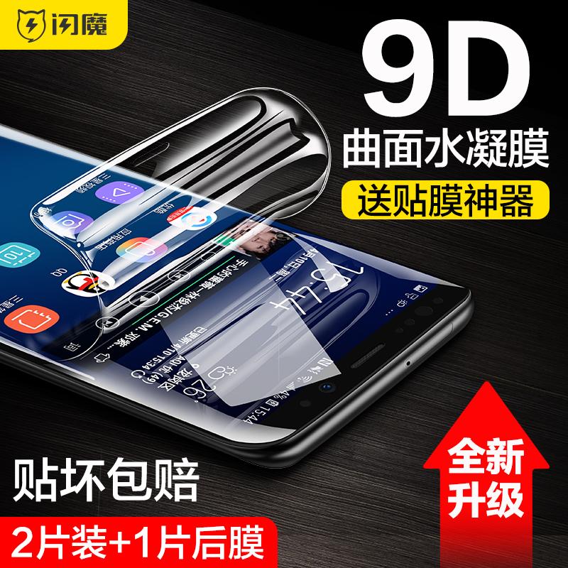 手机贴膜1和2怎么贴