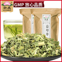 Xuan Qing Pure Herbal tea 640g fresh drying Chinese medicinal herbs can grind herbal powder natural ultrafine Powder