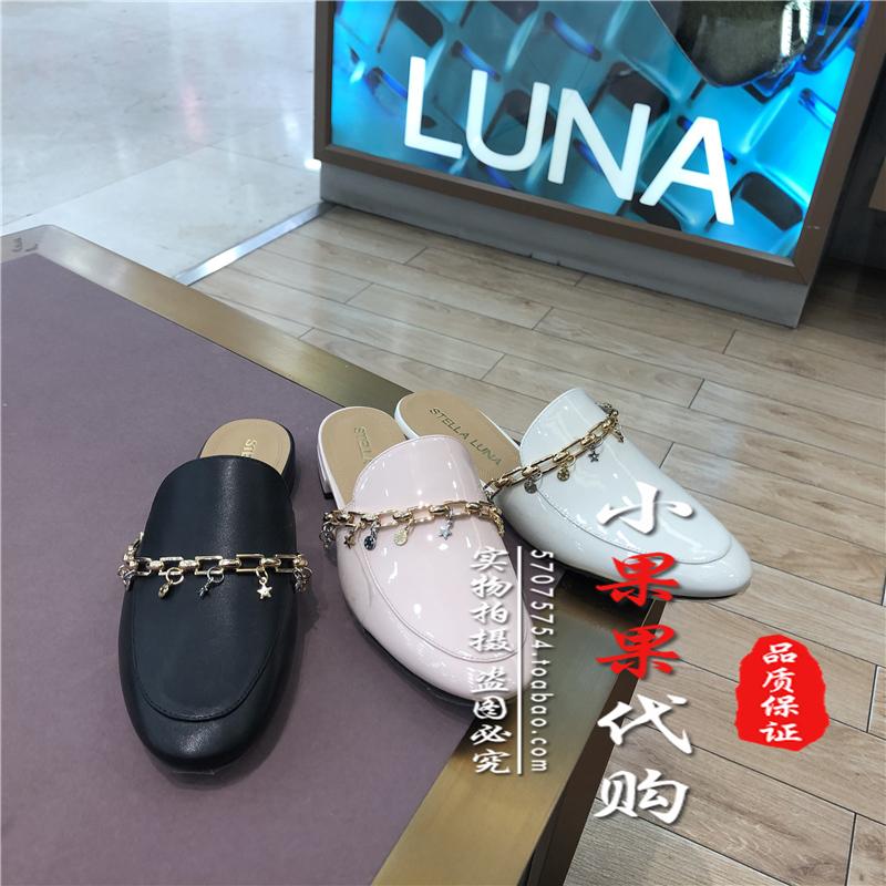 专柜正品STELLA LUNA2021春新款圆头平底休闲拖鞋女凉拖SL121087