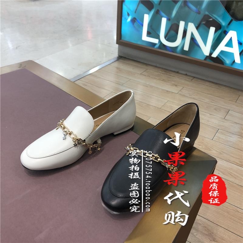 专柜正品STELLA LUNA女鞋2021新款平底链条低跟女单鞋SLP121088