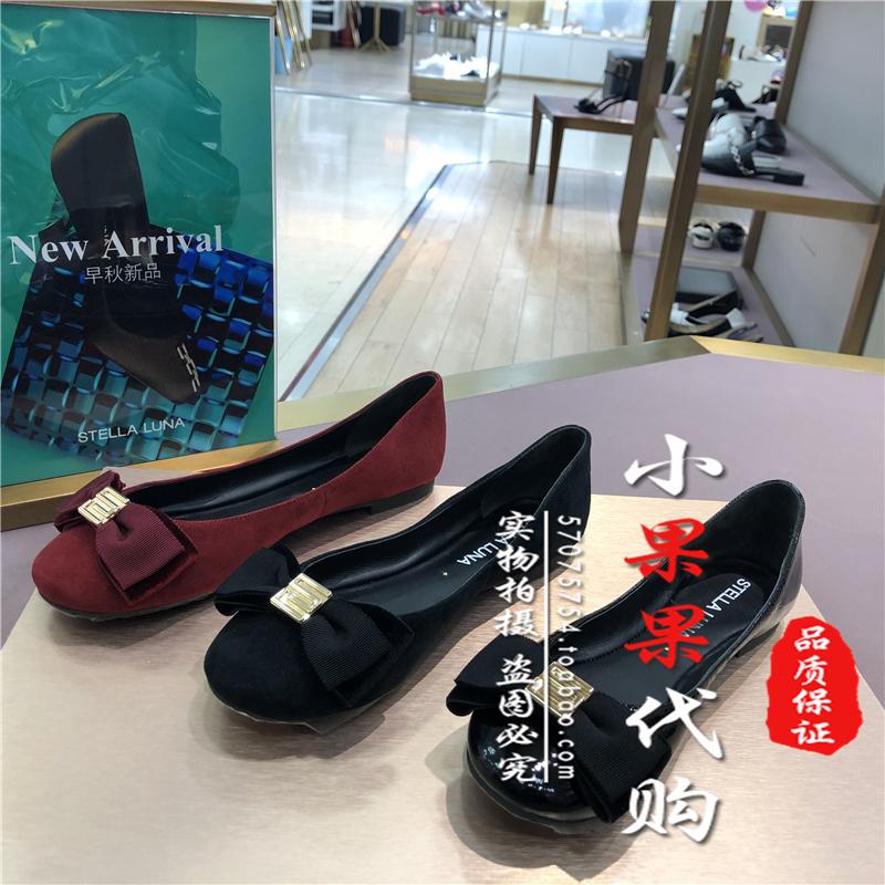 专柜正品STELLA LUNA/露娜2020秋新款蝴蝶结平底女单鞋SLP320084
