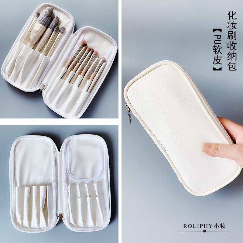 11-05新券化妆刷收纳包便携防尘刷具空套拉链包彩妆工具大容量刷子收纳袋
