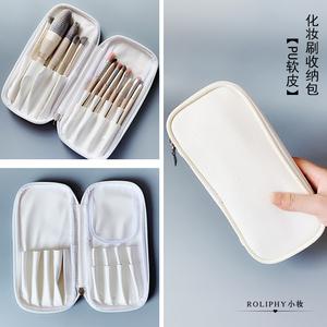 化妆刷收纳包便携防尘刷具空套拉链包彩妆工具大容量刷子收纳袋
