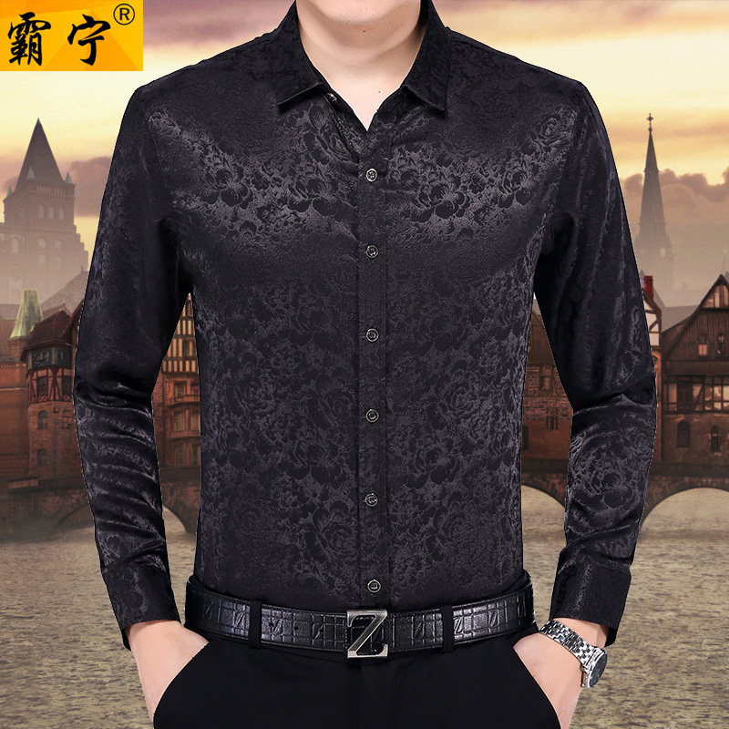 Summer high-end mulberry silk short sleeve shirt mens middle-aged thin long sleeve silk shirt dad put on clothes