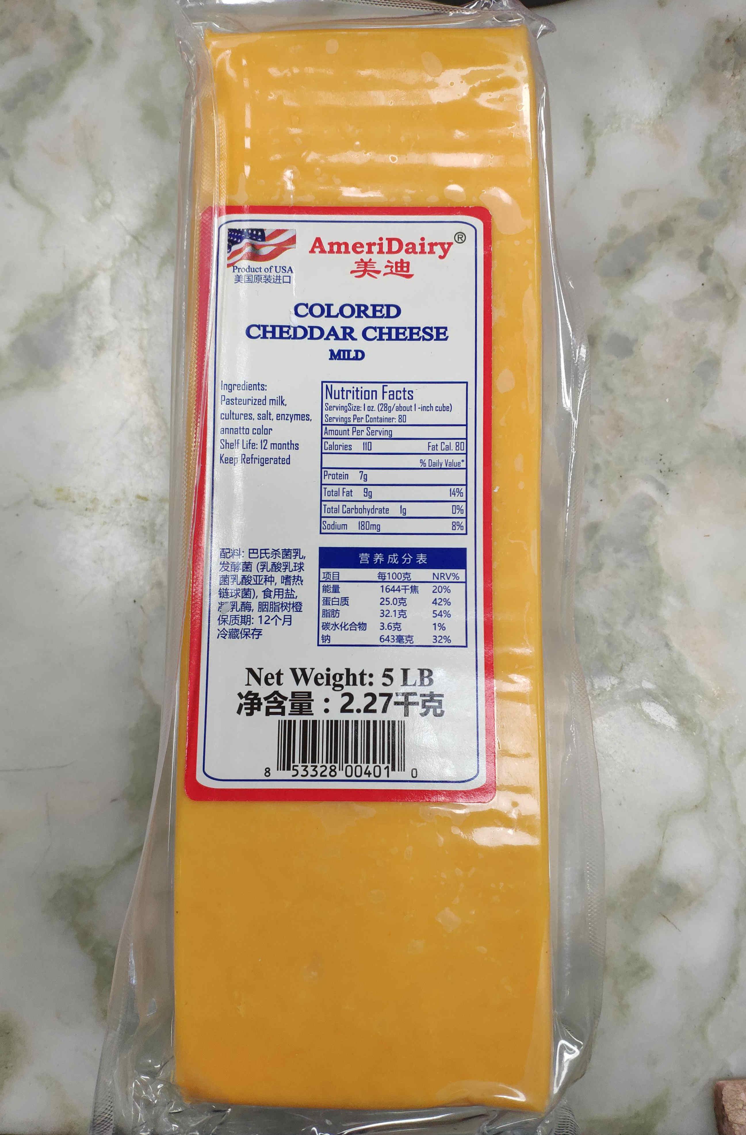 美国美迪橙色车打 黄车达芝士 红切达奶酪2.27kg Cheddar Chees不包邮