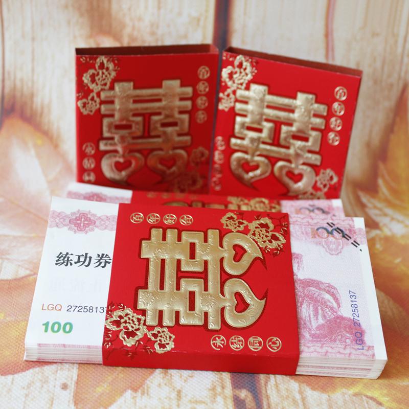 结婚彩礼聘金万元钞套纸套一打一万钱套大红卡套红包套一包20个装