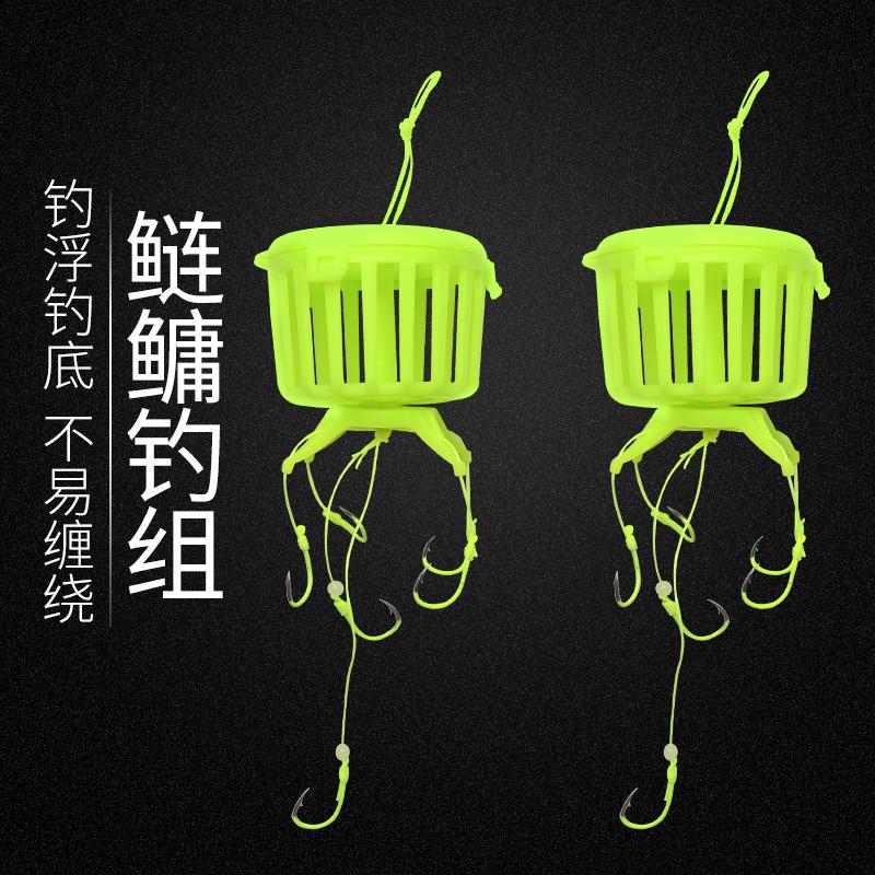 券后7.62元鲢鳙钓组翻板神器套装水怪海竿笼