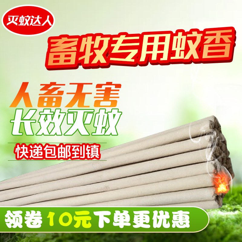 Ловушки для тараканов / Средства от насекомых Артикул 616678433297