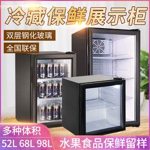 冷藏保鲜展示柜食品留样柜立式 单门家用商用迷你水果茶叶小型冰箱