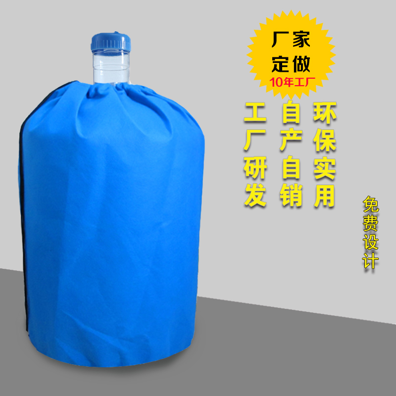 Customized barreled water cloth bag barrel cover pure water bucket cover drinking machine cover large bucket water non woven packaging bag customization