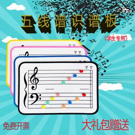 包邮定制五线谱白板音乐教具课件板儿童家用学生琴行摆件便携桌面