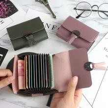 2019新款韩版女式风琴卡夹时尚卡包信用卡套短款小零钱包卡片包潮