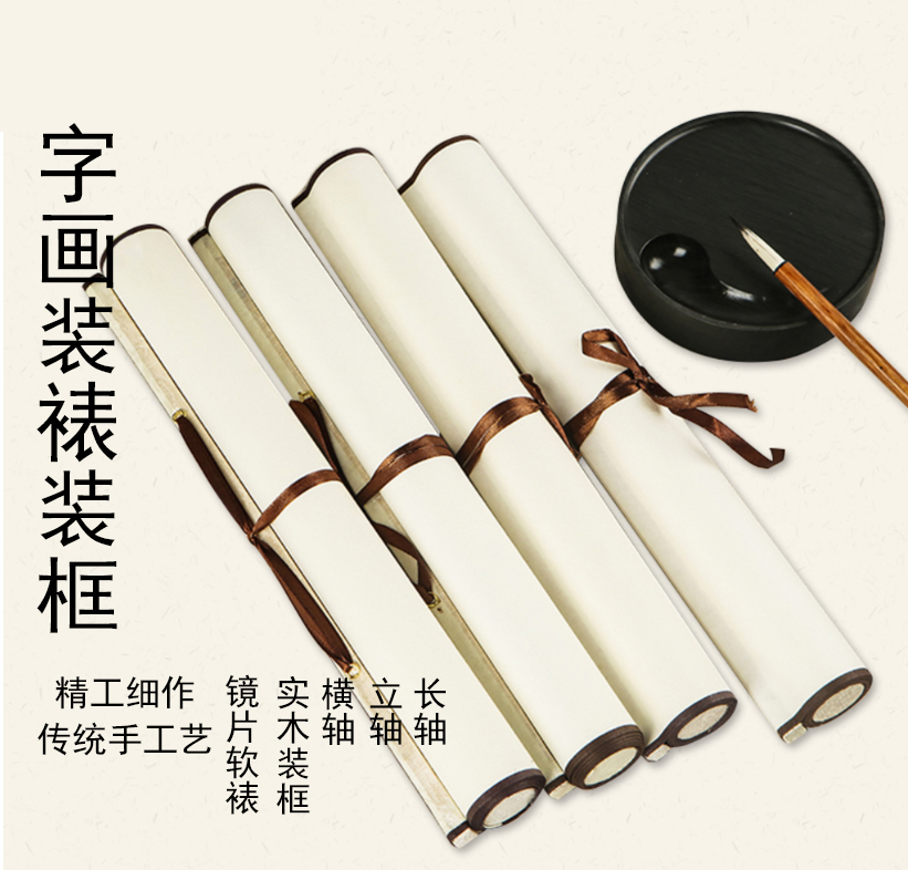 Custom mounting services for calligraphy and painting blank scroll traditional Chinese painting calligraphy manual mounting solid wood photo frame customized