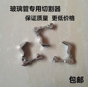 包邮 玻璃管切割刀 玻璃试管切割器滚轮刀片切割刀玻璃棒割刀厂家