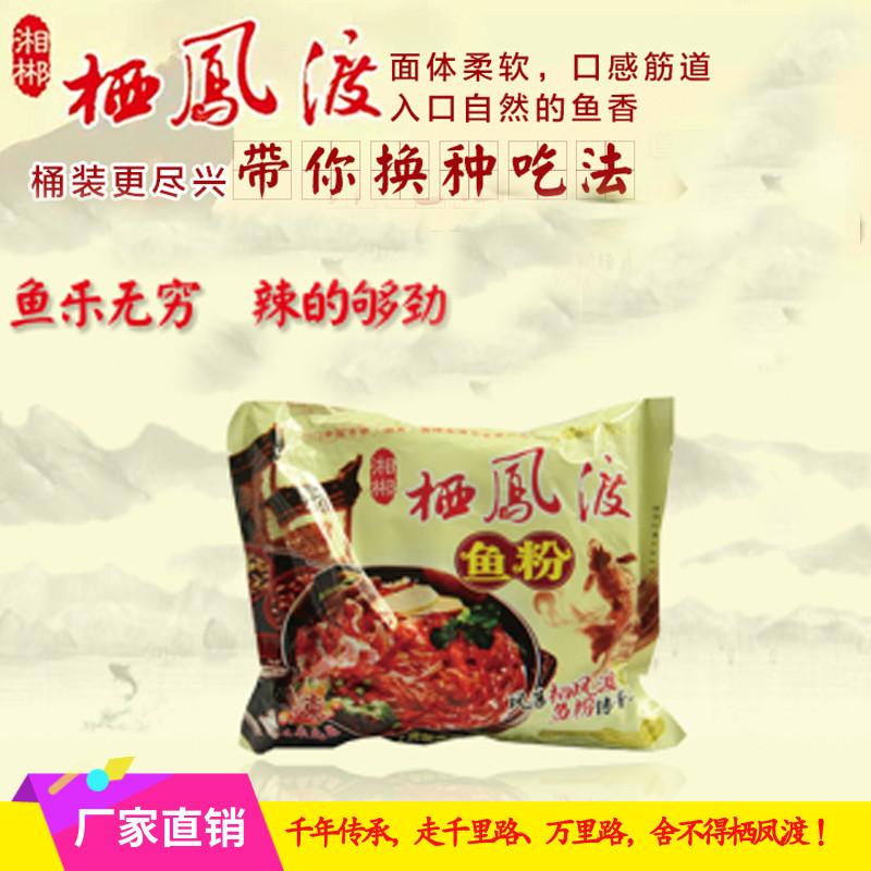 正宗湘郴栖凤渡原味鱼粉湖南郴州特产非油炸方便泡面袋装米线1包