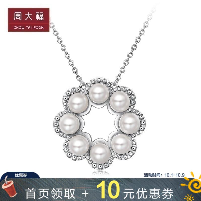 新品周大福珠宝首饰简约925银项链11-30新券