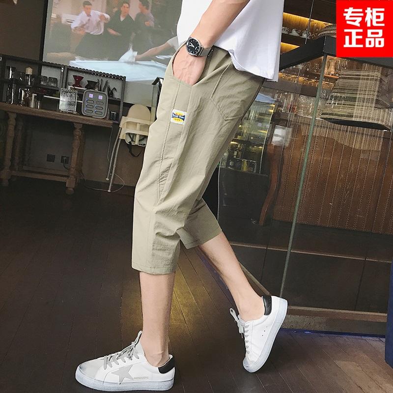 JustLong臻杰龙夏季修身男士裤裤子韩版常规男装小脚灰色休闲裤