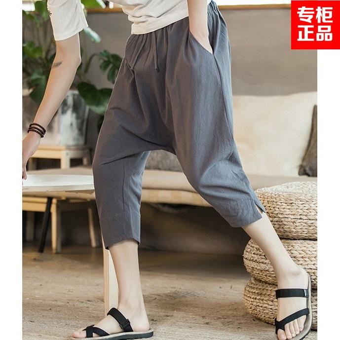 JustLong臻杰龙夏季宽松男士旅游裤子七分裤韩版青年男装休闲裤