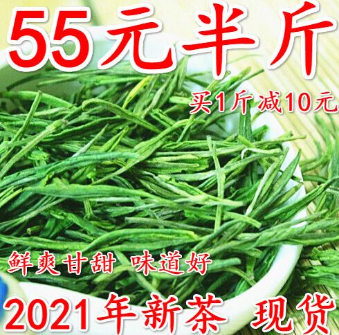 Белый чай Анжи Артикул 16854292060