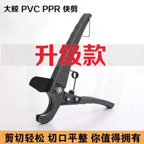 剪刃水管刃切管氣割管器切管器刃剪管器PPR管子割刃管刃PVC雷威