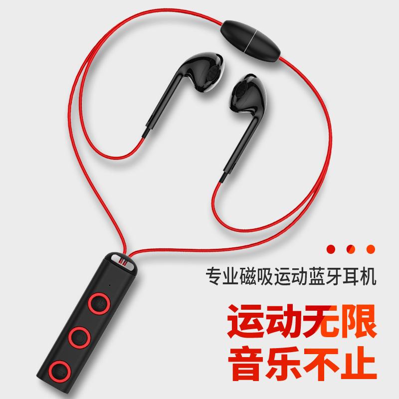 Umeox无线蓝牙耳机男女入耳式重低音耳塞可通话耳机苹果安卓通用
