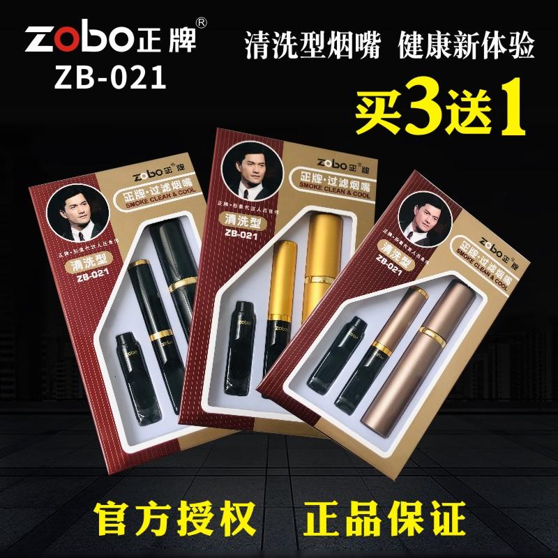 Наборы для курящих Артикул 599958123081