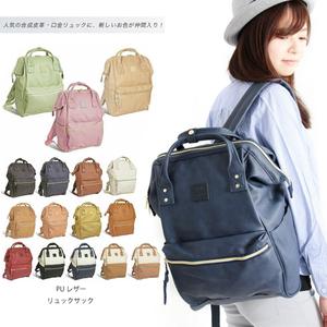 日本乐天新款防水pu皮质双肩包大容量学生书包男女时尚百搭背包潮