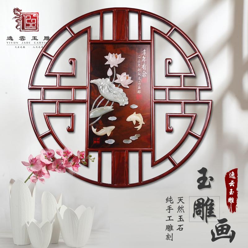 逸云新中式玉雕画挂画 玄关装饰画 浮雕画现代壁画客厅客厅餐厅画
