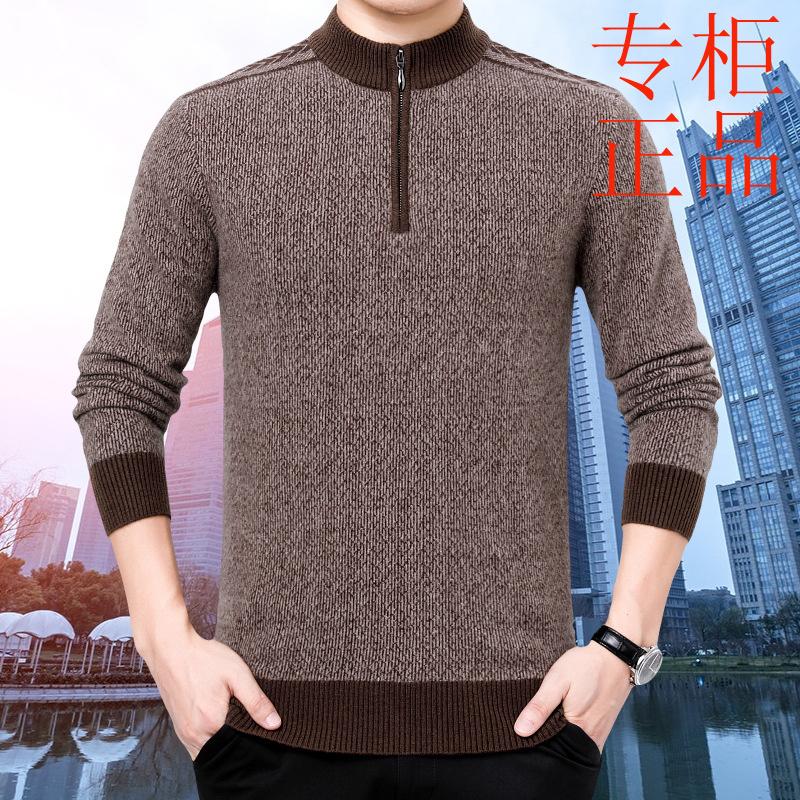Yingqiu winter new pure woolen sweater mens long sleeve half high collar bottom coat mens business cashmere sweater