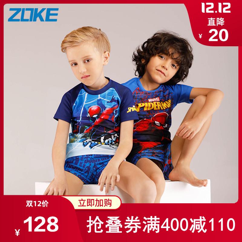 zoke洲克儿童泳衣男童分体漫威蜘蛛侠二件套泳装中大童沙滩游泳衣