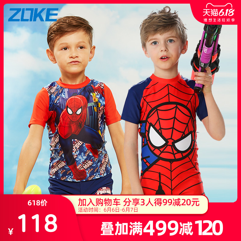 Zoke Children's Swimming Suit for Boys in Connected Flat-Corner Swimming Trousers