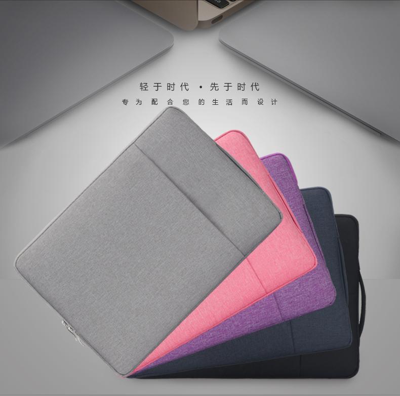10.8寸华为M6/M5 Pro平板电脑CMR-W09/W19保护套袋子二合一内胆包