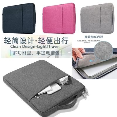 华为MateBook13/14 2020款全面屏笔记本13.3寸收纳套袋电脑内胆包