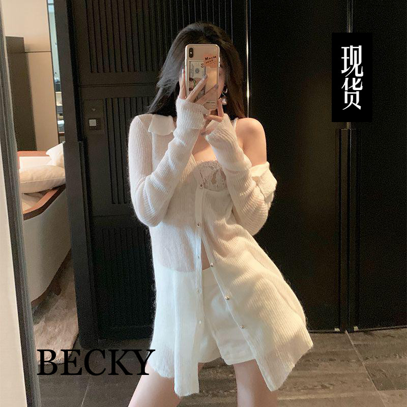 Becky rabbit milk candy white mohair wool blended long knitted cardigan