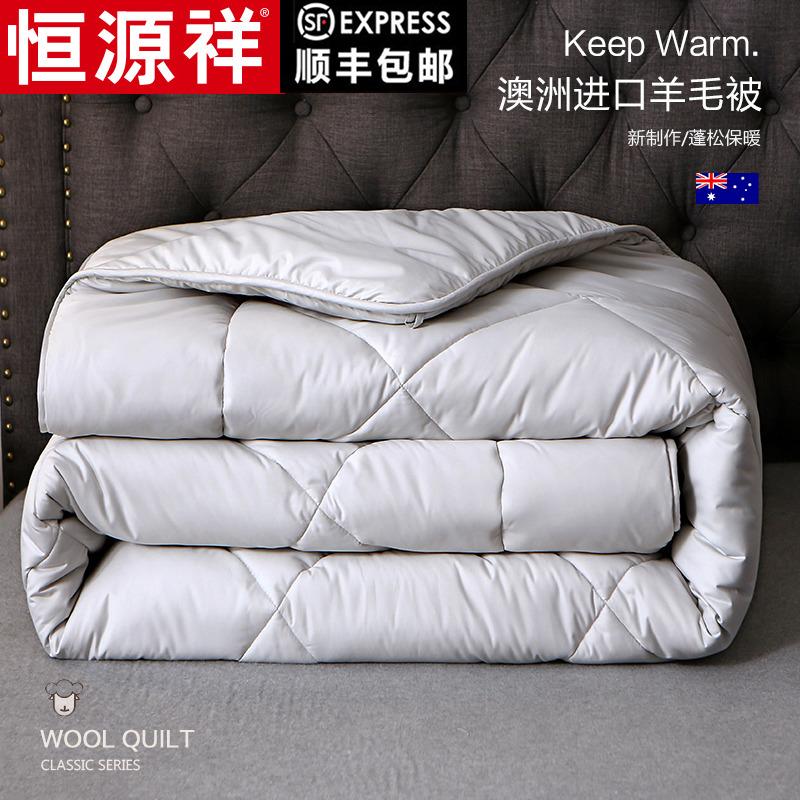 Одеяла из шерсти Артикул 583219779725