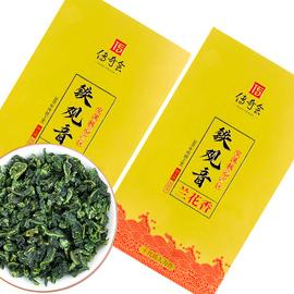 【中秋茶礼】传奇会铁观音浓香型兰花香新茶安溪乌龙茶茶叶礼盒装