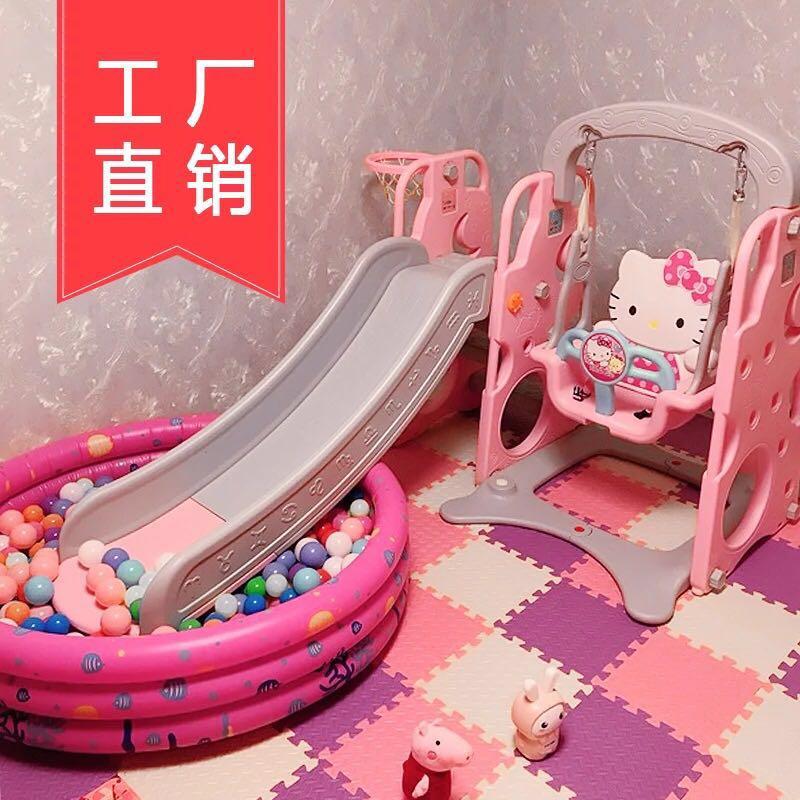 Небольшие игровые комплексы для детей Артикул 565485825039