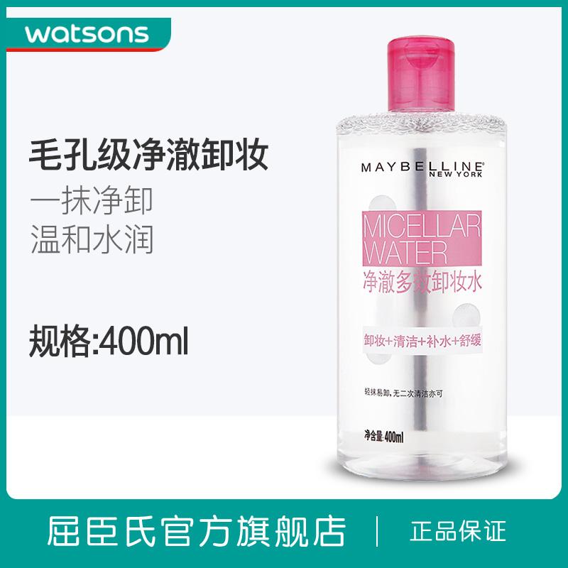 【屈臣氏】美宝莲卸妆水脸部400ml温和清洁不刺激补水净澈多效