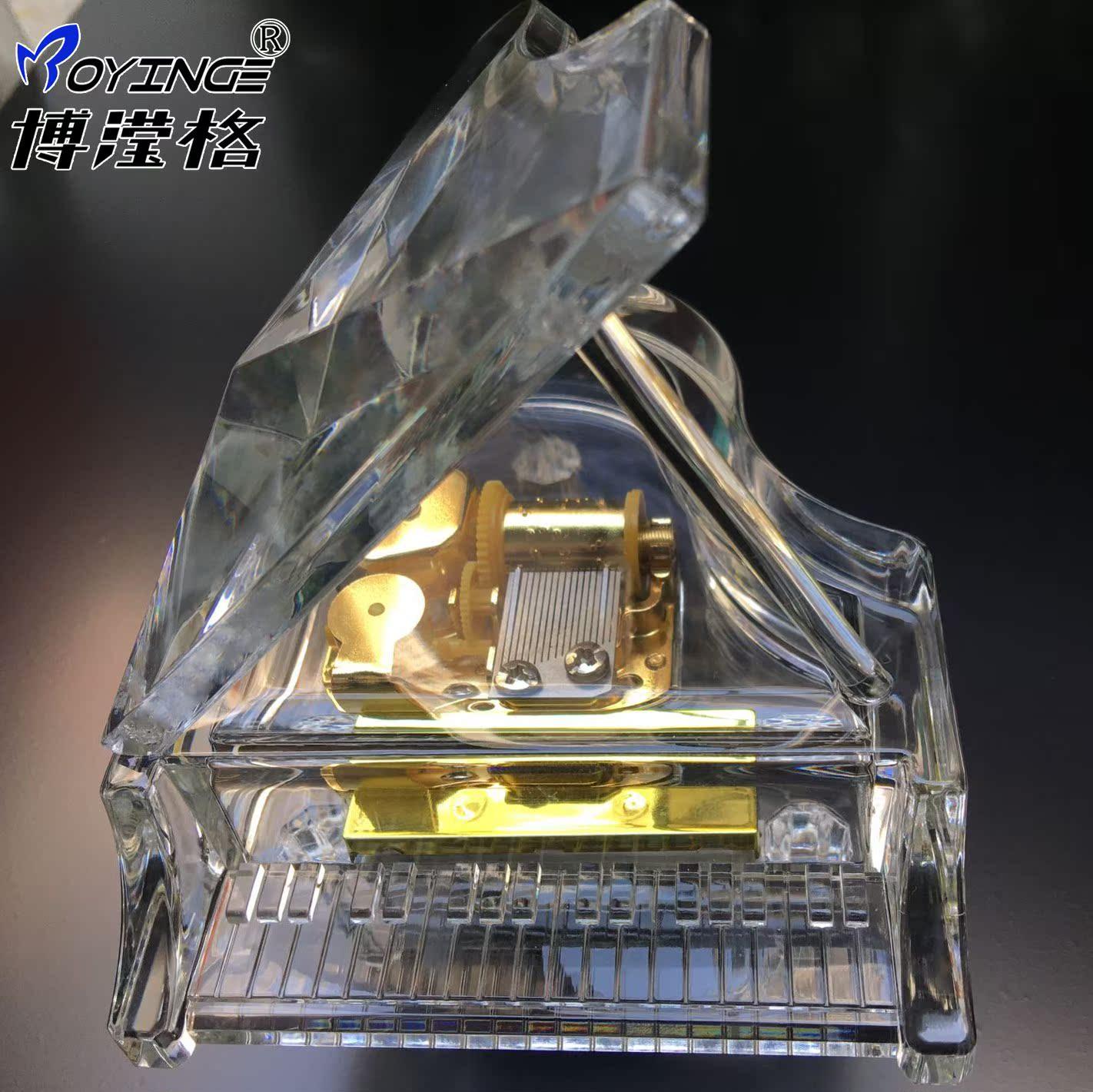 七夕情人节礼物水晶钢琴音乐盒八音盒女生创意生日礼品diy送女友