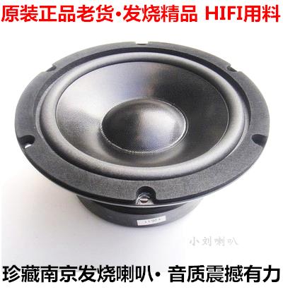 出口德国精品南京8寸中低音喇叭 搭配全频喇叭 高音二分频秒惠威