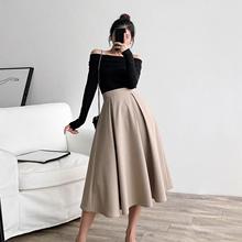 复古伞裙2021秋冬装 蜜糖MT法式 高级肌理感过膝大裙摆高腰半身裙女