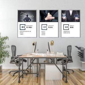 企业办公室文化标语海报挂图公司励志宣传工厂车间品质管理提示牌