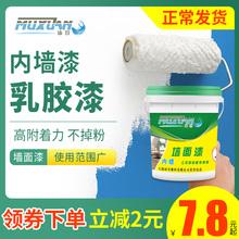 whitewashingフィニッシュからの水白いインテリアラテックス塗料バケツインテリアラテックス