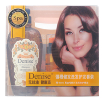 Denise Johnny Gan Jian Hair Shampoo Hair Care kit (ginger essence) Silicone Free Shampoo Hair Care
