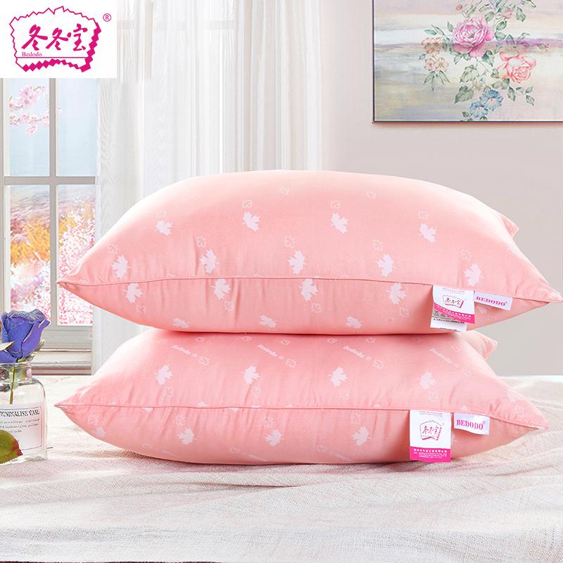 冬冬宝买一送一成人纤维枕回弹枕芯枕头情侣粉色颈椎护颈一对包邮