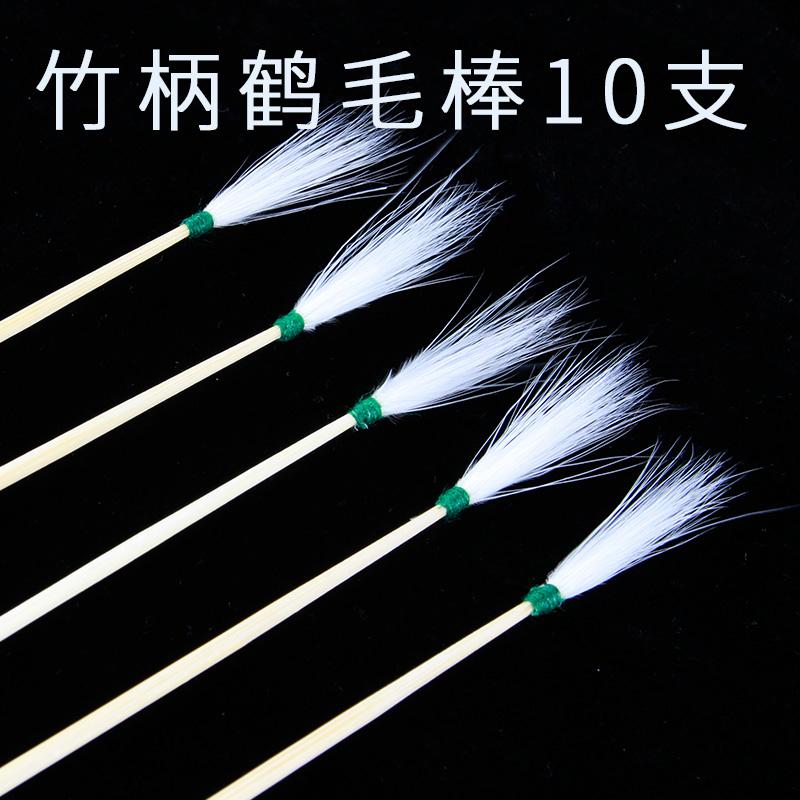 Средства для чистки ушей / Электронные весы для новорожденных Артикул 600808305621